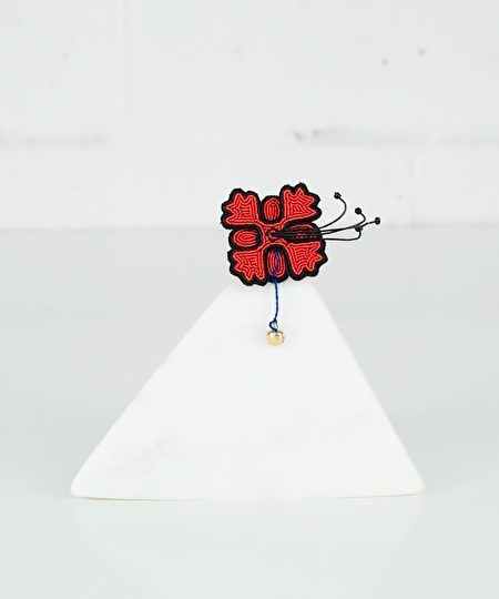 Hibiscus Hand Embroidered Pin