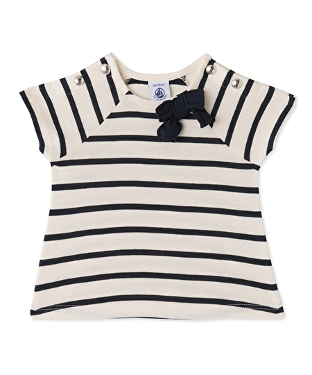 Fiat Sailor Top