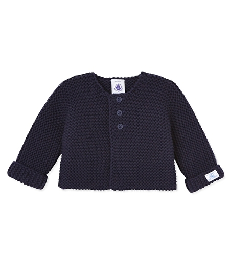 Faba Knit Cardigan, Smoking