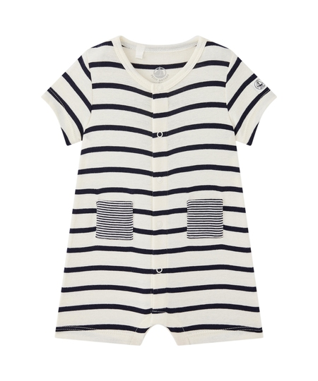 Mato Sailor Shortall