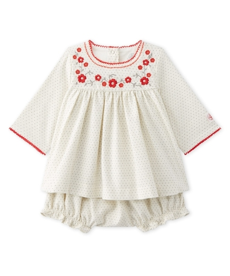 Lasagne Dress & Bloomer Set