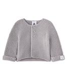 Made Knit Cardigan - Grey