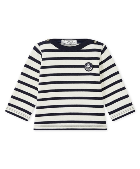 Matata Sailor Top